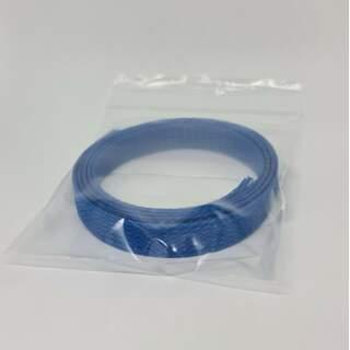 Metal Detector Cable Skin - Dark Blue